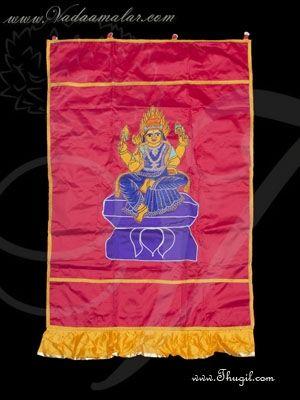 Buy Inner Scranton Hindu Amman Design Satin Screen Temple Thirai