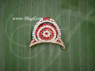 Small Size Hindu Deity Crown Mukut Kreedam Buy Now 1.2 inches