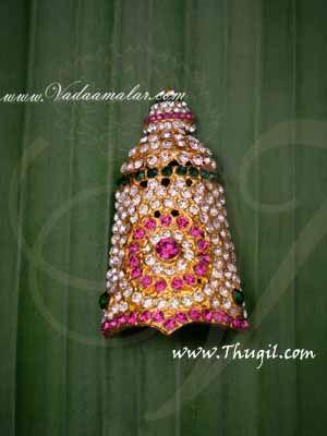 "Small Size Hindu Deity Half Crown Mukut Kreedam Head Ornaments Buy Now 2.5"""
