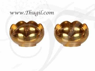 "1"" Swastika Jyoti Small  Brass Decorative Diyas in Flower Design - 2 pieces"