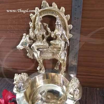 """Pradosamurthy Vilakku Buy Online Brass India Large Lamp Diya - 1 piece 9.5"""""""