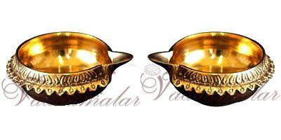 """1.8"""" Beautiful Brass Diyas Lamps - 2 pieces"""