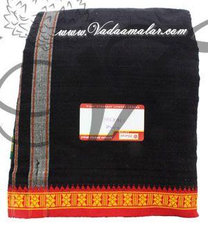 Hindu Puja Black Colour Cotton Dothi Dhoti Vesti Chadar