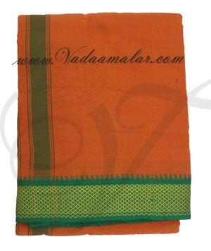 6.2 meters/ 9 x 5  yards Hindu Puja Orange Colour Cotton Dothi Dhoti Vesti Chadar
