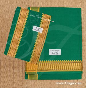 Green Hindu Puja Cotton Dothi Dhoti and Angavastram