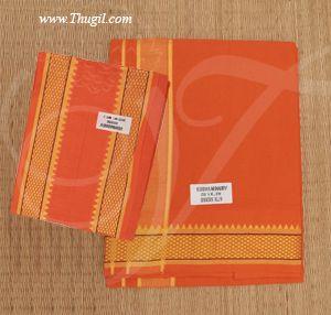 Orange Hindu Puja Cotton Dothi Dhoti and Angavastram
