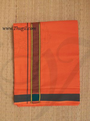Hindu Puja Cotton Dothi Dhoti Vesti Chadar