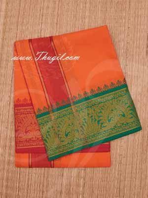 2 Meters Hindu Puja Orange Colour Cotton Dothi Dhoti Vesti Chadar