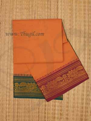 2 Meters Hindu Puja Kavi Cotton Dothi Dhoti Vesti Chadar