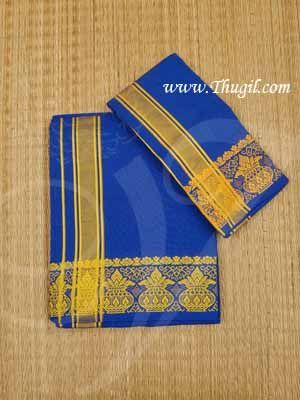 2 meter Blue Dhoti and Angavastram Hindu Puja Vesti Dothi Buy