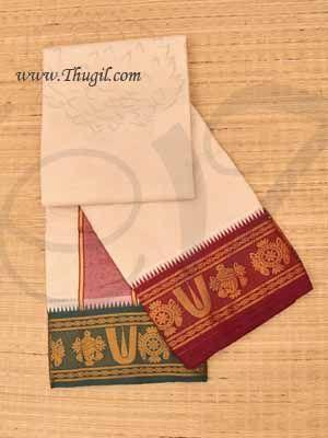 6.2 meters/ 9 x 5  yards Hindu Puja Half White Colour Cotton Iynger Dhoti Vesti Chadar