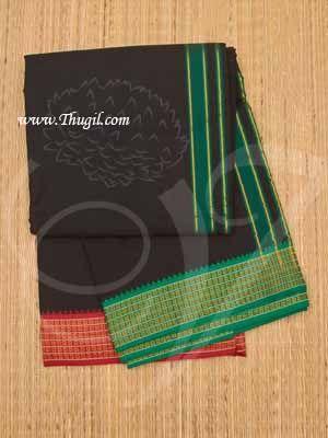 Black Hindu Puja Cotton Vesti Ayyappan dhoti 4 meter Buy Now
