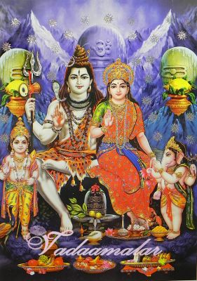 Painting of Lord Shivan Parvathi family Picture Gift Photo Card