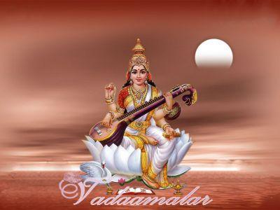 Goddess Saraswathi Picture Gift Photo Card