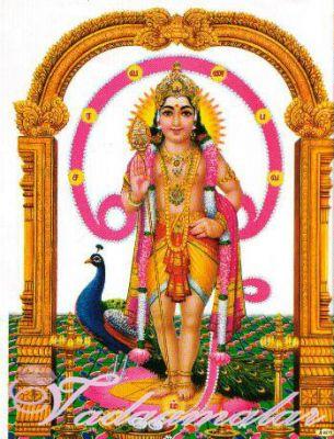 Lord Murugan Picture Gift Photo Card