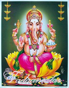 Lord Ganesh Picture Gift Photo Card