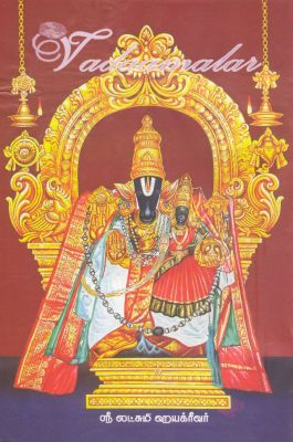 God Hayagriva God of knowledge and wisdom Picture Gift Photo Card