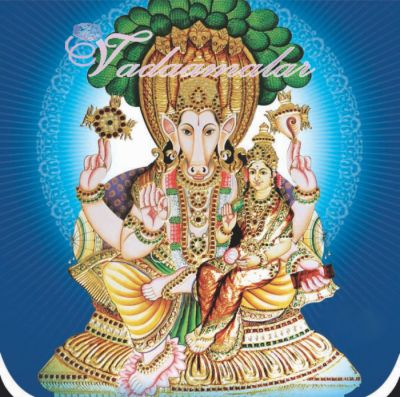 Lord Lakshmi Hayagriva God of knowledge and wisdom Picture Gift Photo Card