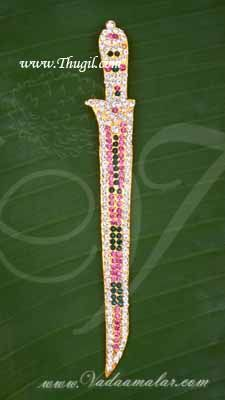 Knife Weapon Of Lord Ganesha Decoration for Temple Buy Now 7 inches