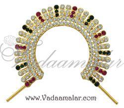Arch Hindu deity Head India Swamy Alankaram Decorations Temple Buy Online