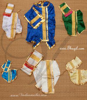 Small size Deity Krishna Ganesha Murugan Murthi Idol Panjakajam Dothi model Costume Dress