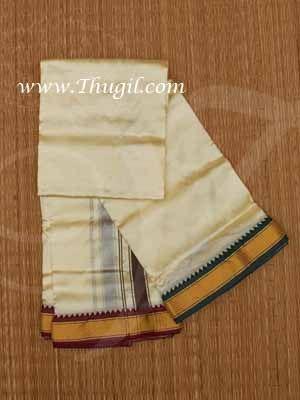 1.80 Meters Hindu Puja Half White Colour Dothi Dhoti Vesti Chadar Buy Now