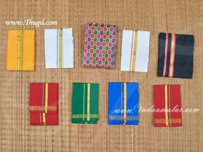 Navagraha Cloth Set Silk Pattu Thundu Angavastram Buy Now