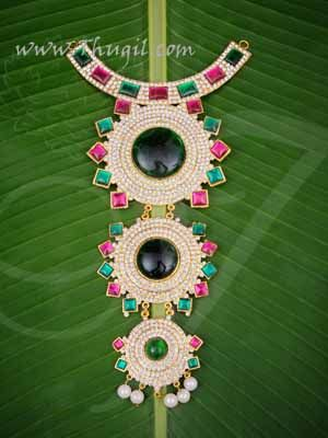 """Green Color Centre Piece Necklace Swamy Decoration Haram for GOD 11"""" Inches"""