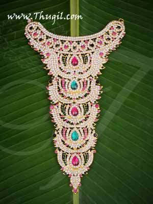 Centre Piece Necklace Swamy Decoration Haram For GOD 11 Inches