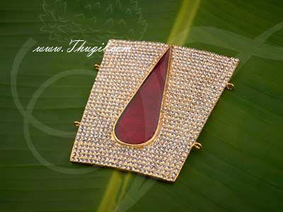 Venkatachala vishnu Namam balaji Nama thirupathi Symbol Jewelry Ornament Statue Diety Jewellery