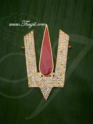 """4.2"""" Vishnu Thenkalai Namam Nama Symbol Jewelry  Statue Diety Jewellery"""