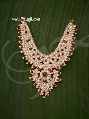 "4"" Hindu Idol Ornaments Kavasam Stone Necklace Jewellery Buy Now"