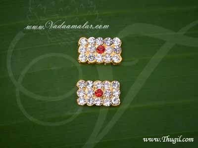 "Tripundra Symbol Jewellery Vibuthi Siva Pattai Idol 2 pcs Buy Now 0.3"""
