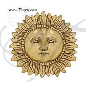 Brass Sun Wall Hanging For Home Decor Indian