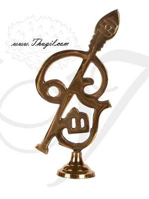 """6.2"""" Brass Karttikeya Vel with Tamil OM on Stand"""