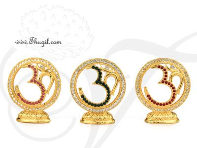 """1.5"""" Gold Plated Om Symbol Table Top / Car Dashboard"""