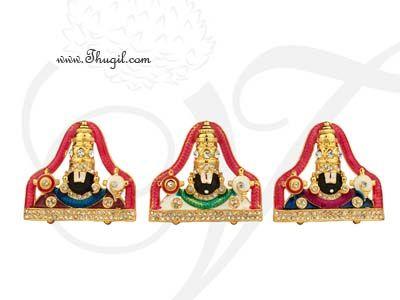 "1.5"" Sri Venkateswara Lord Balaji Deity Desktop Car Statue"