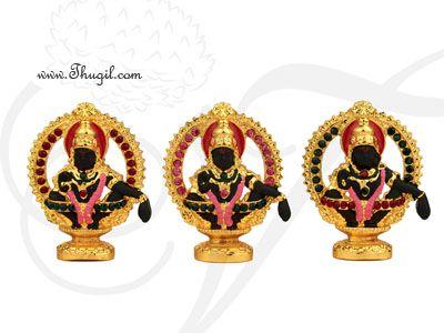 "3"" Seated Lord Ayyappan with stones Desktop Dashboard Set"