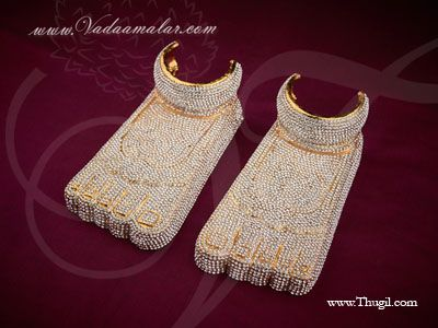Deity Feet Decoration Paatham Gods and Goddesses Temple Ornaments Buy Online