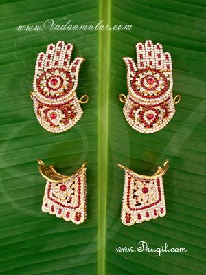 """2.5"""" Hastham and Paatham Deity Vigraha Palm Feet Decoration Temple Ornaments Buy Online"""