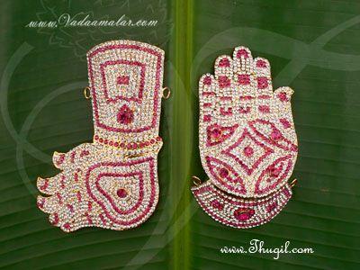 "5.2"" Swami alankaram Hastham Gods and Goddesses Temple Jewelry Ornaments Buy Online"