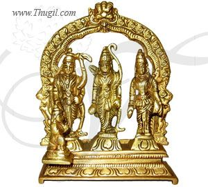 """4"""" Rama Sita Lakshmana and Hanuman Brass Idol"""