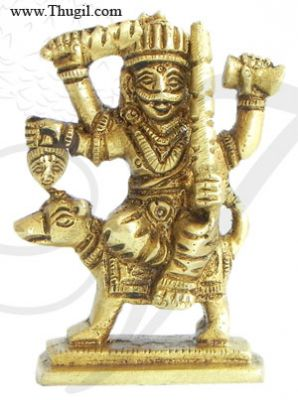 Lord Bhairavar with Dog Idol Murthi Brass Statue