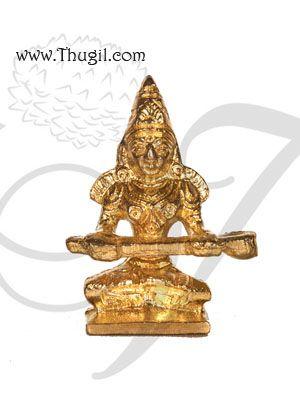"1.8"" Brass Annapurna Devi Statue"