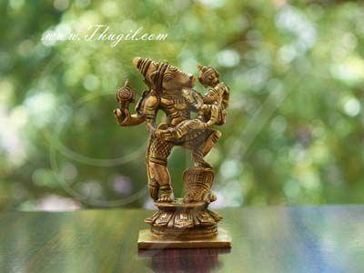 """3.6"""" tall Brass Bhu Varaha avatar of Mahavishnu Goddess Bhumi Devi Varahi"""