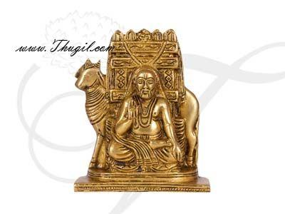 "4"" Shri Raghavendra - Brass Statue"