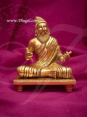 "6"" Brass Thiruvalluvar Valluvar Statue available Buy Now"