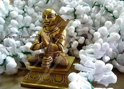 3 inches Brass Statue of Adi Sankar Sri Adi Shankaracharya Buy Now