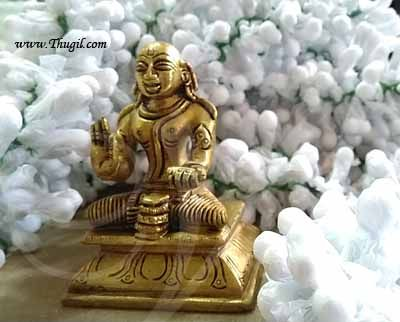 3.5 inches Brass Statue of Swami Desikan Buy Now