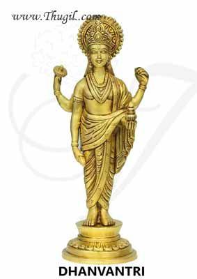12 inches Dhanvatri Dhanvantari Brass Statue Idol Shop online